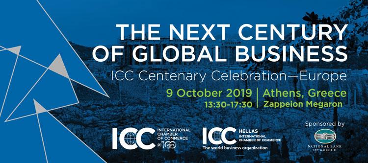 ICC Hellas